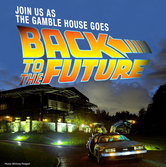 back-to-the-future-event-640px