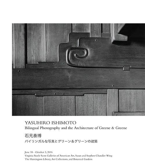 the-huntington-yasuhiro-ishimoto-1