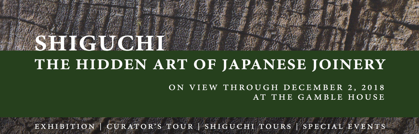 Exhibition Stand Builders In Japan : Shiguchi the hidden art of japanese joinery gamble house